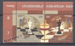 Armenia - Armenie 2013 Yvert 733-34, Armenia Triple Champion Of The Chess Olimpiad 2006, 2008 & 2012 - MNH - Armenien