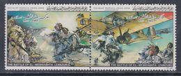 Libye N° 1218 / 19 XX Commémoration De Batailles (XVI) , Les 2 Valeurs Se Tenant 2 Sans Charnière, TB - Libyen