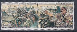 Libye N° 1223 / 24 XX Commémoration De Batailles (XVII) , Les 2 Valeurs Se Tenant 2 Sans Charnière, TB - Libyen