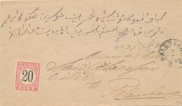 Nederlands Indië - 1892 - 20 Cent Portzegel Op Ongefrankeerde Chinezenbrief Naar Palembang - Netherlands Indies