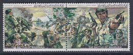 Libye N° 1250 / 51 XX Commémoration De Batailles (XIX) , Les 2 Valeurs Se Tenant 2 Sans Charnière, TB - Libyen