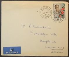 Ghana - Cover To England 1964 Nkrumah Flower 1/3 Solo - Ghana (1957-...)