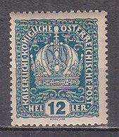 K3242 - AUSTRIA Yv N°147 * - 1850-1918 Imperium