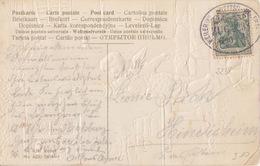 CP Obl Ambulant (Weiler-Schlettsd-Weilerthal, Zug 2238) Sur TP 5pf Le 6/10/16 Pour Hindisheim - Railway Post