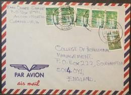 Ghana - Cover To England 1998 Boti Waterfall Mallam Mails - Ghana (1957-...)