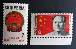 Albanien 1964, Mi 880-81 MNH Postfrisch - Albanie