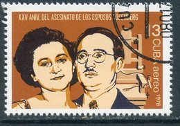 Y85 CUBA 1978 2362 25th Anniversary Of The Death Of Julius And Ethel Rosenberg, American Communists - Famous People