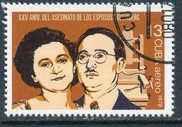 Y85 CUBA 1978 2362 25th Anniversary Of The Death Of Julius And Ethel Rosenberg, American Communists - Cuba