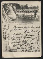 XV OLYMPIA HELSINKI 1952, FOOTBAL - SILVER MEDAL, YUGOSLAVIA  - Vintage REPRINT Photo With Reprint Autographs (LEMI1-02) - Yugoslavia