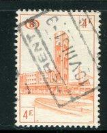 BELGIQUE- Colis Postaux Y&T N°339- Oblitéré - Ferrocarril