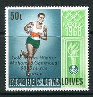 Maldive Islands 1969 Olympic Gold Medal Winners - 50L Value HM (SG 310) - Maldivas (1965-...)