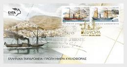 Griekenland / Greece - Postfris / MNH - FDC Europa, Oude Postroutes 2020 - Grecia