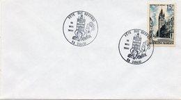 DOUAI (NORD) : FETE DE GAYANT Et Du BEFFROI CARNAVAL Et GEANTS Oblitération Temporaire 1996 Timbre CONCORDANT - Fiestas