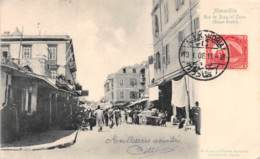 Alexandrie - Rue Du Soug-el Canto - Bazar Arabe - Alexandrie