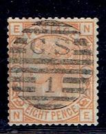 TP GRANDE BRETAGNE N° 61  -  Oblitéré - TTB - 1840-1901 (Victoria)