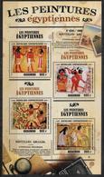 CENTRAFRIQUE  Feuillet N° 4064/67  * *  ( Cote 22e )  Egyptologie - Aegyptologie