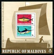 Maldive Islands 1973 Fish MS HM (SG MS457) - Malediven (1965-...)