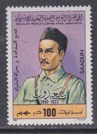 Libye N° 1225 XX Hommage à Sadun  Sans Charnière, TB - Libyen