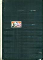 TCHAD A.SCHWEITZER  1 VAL NEUF A PARTIR DE 0.60 EUROS - Tschad (1960-...)