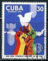 Y85 CUBA 1979 2411 30th Anniversary Of The World Peace Council - Cuba