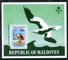 Maldive Islands 1977 Birds MS HM (SG MS711) - Maldives (1965-...)