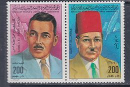 Libye N° 1262 / 63 XX Poètes  Libyens Les 2 Valeurs Sans Charnière, TB - Libyen
