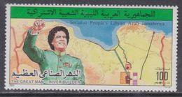 Libye N° 1286 XX Construction D'un Aqueduc, Sans Charnière, TB - Libyen