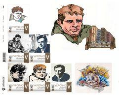 Ukraine 2019, World Literature, Writer Jack London, Sheetlet Of 6v - Ukraine