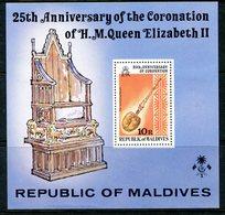 Maldive Islands 1978 25th Anniversary Of Coronation MS HM (SG MS761) - Maldives (1965-...)