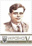 Ukraine 2019, World Literature, Writer Jack London, 1v - Ukraine