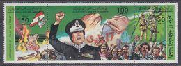 Libye N° 1355 / 57 XX Abrogation Du Traité Du 17 Mai  Les 3 Valeurs Se Tenant Sans Charnière, TB - Libyen