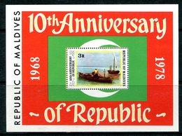 Maldive Islands 1978 Tenth Anniversary Of Republic MS HM (SG MS794) - Maldives (1965-...)
