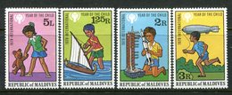 Maldive Islands 1979 International Year Of The Child Set HM (SG 812-815) - Maldives (1965-...)
