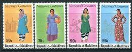 Maldive Islands 1979 National Costumes Set HM (SG 823-826) - Maldives (1965-...)