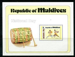Maldive Islands 1980 National Day MS HM (SG MS852) - Maldives (1965-...)