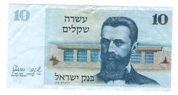 Israel, 10 Sheqalim, 1978 , VF/XF. - Israel