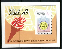 Maldive Islands 1980 75th Anniversary Of Rotary International MS HM (SG MS864) - Maldives (1965-...)