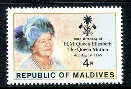 Maldive Islands 1980 Queen Mother's 80th Birthday HM (SG 886) - Maldives (1965-...)