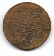 "1 Kharub  ""MAROC"" Sultan Abdul Aziz,  Muhammad Al-Sadiq 1289 /1869 - Maroc"