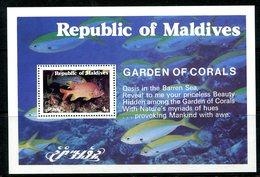 Maldive Islands 1980 Marine Life MS HM (SG MS912) - Maldives (1965-...)