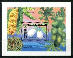 Maldive Islands 1981 World Food Day MS HM (SG MS961) - Maldives (1965-...)