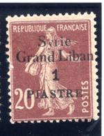 1923 - SIRIA - Mi.  Nr. 189 - LH - (S.......) - Syrien