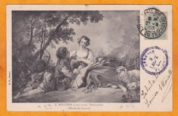 1903 - Carte Postale De Paris, Seine Vers Dedeagh, Bureau Français En Turquie - Via Salonique - 1900-29 Blanc