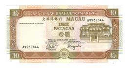 Macau 10 Patacas 1991. UNC - Macau