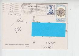 """EGITTO 1992 - Etichetta Pubblicitaria """"archeologia"""" - Arqueología"""