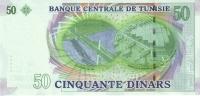 TUNISIA P. 91 50 D 2008 UNC - Tunisia