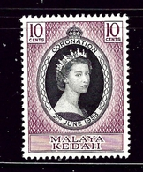 Malaya - Kedah 82 MNH 1953 QEII Coronation .. - Kedah