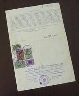 Serbia 1947 Serbia JUDICIAL Revenues On Document B4 - 1945-1992 République Fédérative Populaire De Yougoslavie