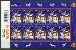 Finnland Mi# 1623 KLB Postfrisch/MNH - Circus Europa CEPT - Finland