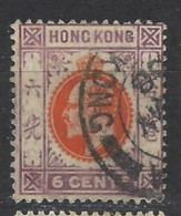 Hong Kong - 1907 - Usato/used - King Edward VII - Mi N. 79 - Hong Kong (...-1997)